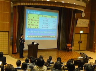 徳山看護専門学校画像